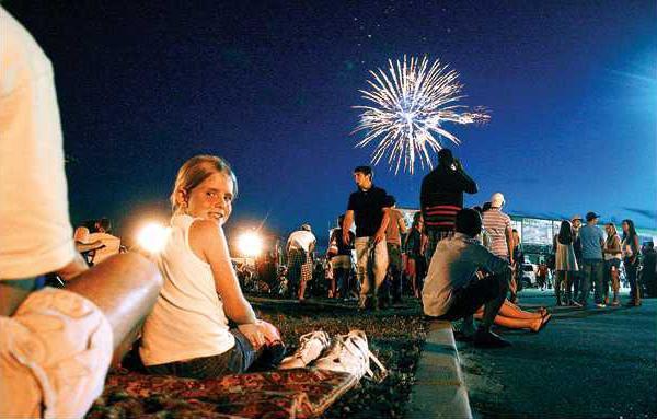 Fireworks 1 es